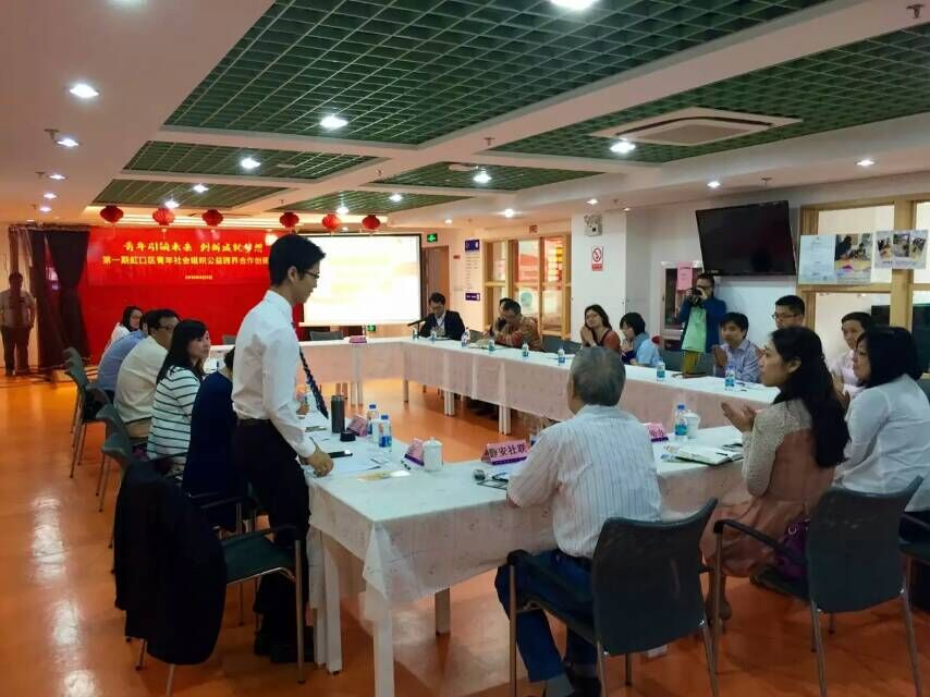 上海虹口区社会组织公益跨界活动现场