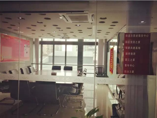 心理咨询中心