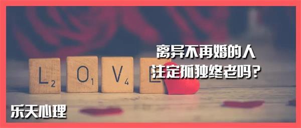 上海最好的婚姻爱情家庭心理咨询